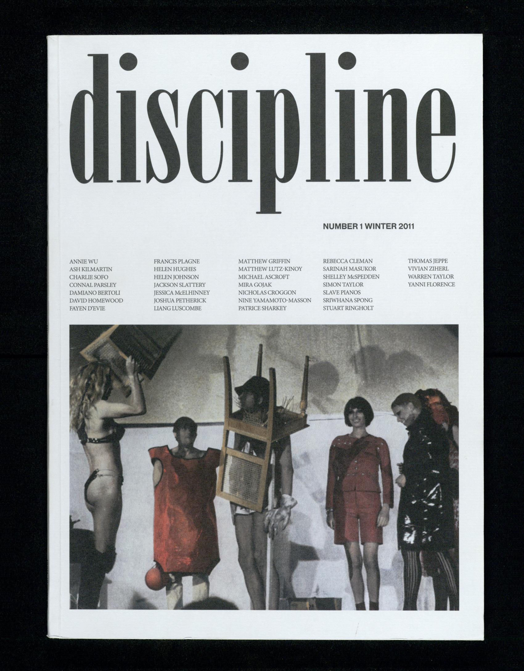 Discipline_1